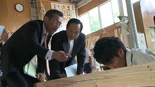 茨城県議会文教警察委員会県内調査(平成27年5月20日)