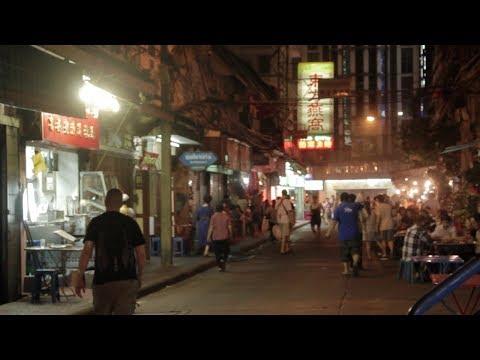 Street Food, Epi 5.5 Thailand - Medical Tourism (Thai Tea)