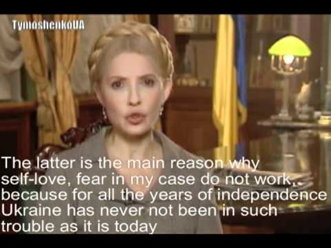 Speech of the repressed leader of Ukrainian opposition Yulia Tymoshenko