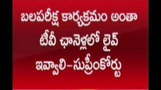 Karnataka Election 2018: Congress MLAs Reached Vidhana Soudha In Bengaluru  - netivaarthalu.com