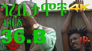 Gorebetamochu S02E05 Part 02 Back Fire ክፍል 36-2