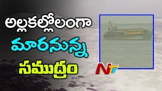 Dams and Reservoirs in Telugu States Brimming As Water Level Increase With Heavy Inflows | NTV