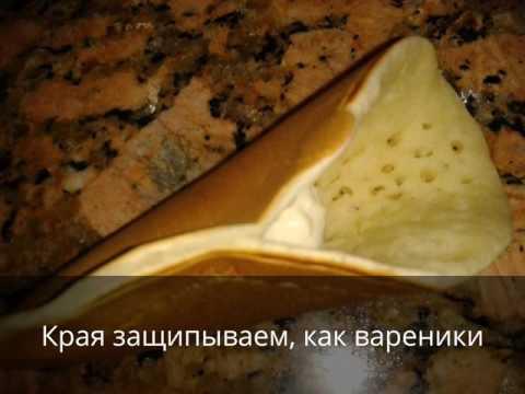 Катаеф (арабский панкейк с начинкой)