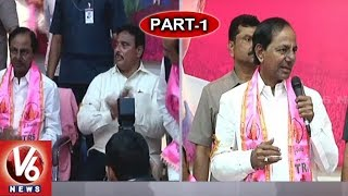 CM KCR Speech | Danam Nagender Joins TRS At Telangana Bhavan | Hyderabad | Part - 1