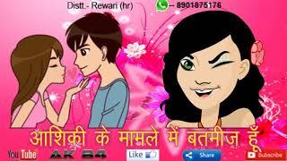 Dil Beimaan Rajesh Singhpuriya Whatsapp Status | AK84