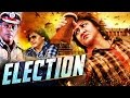 Election (2017) New Released Hindi Dubbed Movie | Malashri | South Action Full Hindi Dubbed Movie