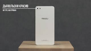 Meizu U20 полный обзор, отзыв пользователя. Дьявольски красив, но туп как пробка.