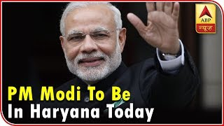 PM Modi To Be In Haryana Today | ABP News