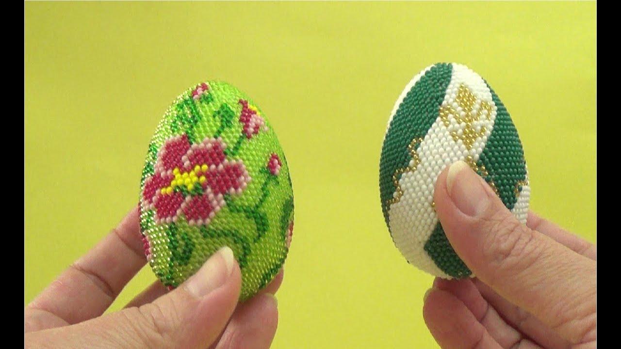 Яйца из бисера мастер классы 32