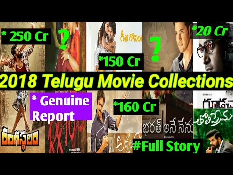 2018 Telugu Movies Latest Collection Report | Full Report | Genuine Report | Rangasthalam | Mahanati