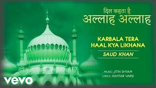 Karbala Tera Haal Kya Likhana - Full Song Audio | Dil Kehta Hai Allah Allah | Saud Khan