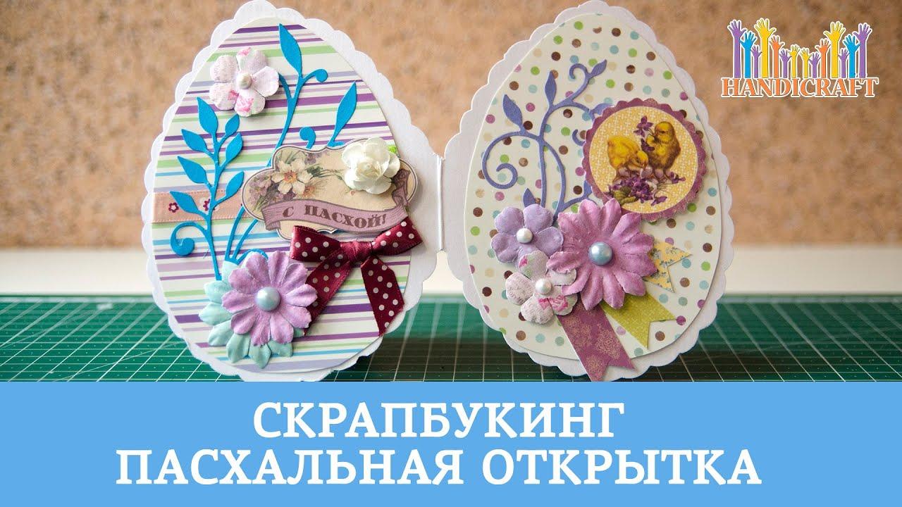 Подарки на выпускного в детском саду