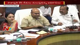 Vizianagaram Officers Negligence In Treatment,  80 People lost Lives with Viral Fevers | NTV