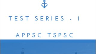 Test Series-1 for APPSC TSPSC ||  Innovative Approach to solve MCQs || Crack any Competitive Exam