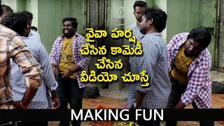 Viva Harsha Making Fun | Chalo Movie Bloopers | Naga Shaurya ¦ Rashmika Mandanna ¦ Venky Kudumula