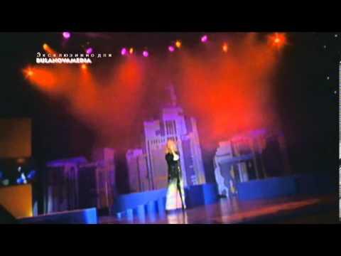 Татьяна Буланова - Закрой за любовью дверь (Live)