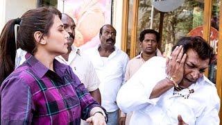 "download lagu ""mardaani Full Movie"" - Review In Hindi - Movie gratis"
