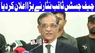 download musica Its Time For Judiciary To Play Their Role: CJP Saqib Nisar - 20 April 2018 - Dunya News