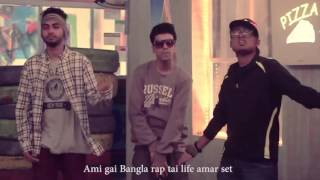 Bangla new song ( hip hop) If We Were Bengali Rappers