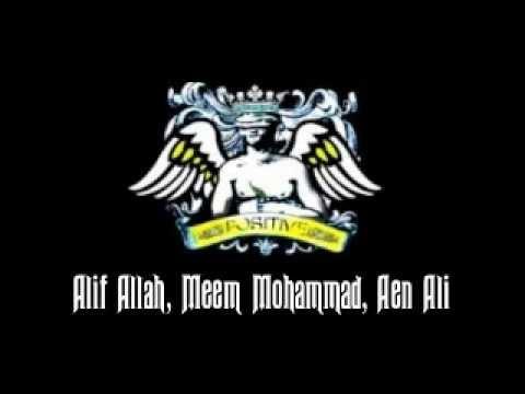 Alif Allah Meem Mohammad Aen Ali - Positive
