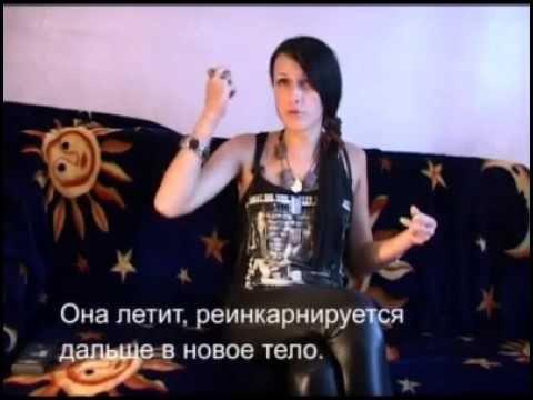 Илона Новоселова о жизни после смерти о душе и призраках