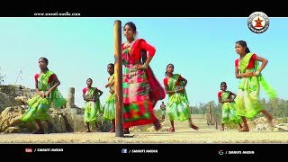 download lagu New Santali  Song 2017 Injda Tangi gratis