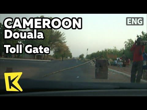 【K】Cameroon Travel-Douala[카메룬 여행-두알라]막대기 하나로 만든 톨게이트/Toll Gate/Road/Car/Fruit Market