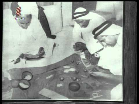 Bahrain: Pearl Journey