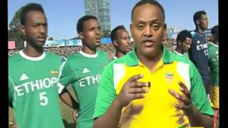 ስፖርት የቀን 7 ሰዓት ዜና ሀዳር 09 2008 ዓ ም Ethiopian Sport Day News November 19, 2015