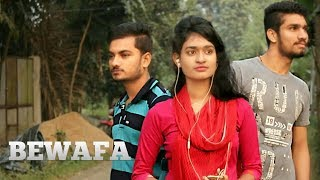 bewafa hai tu mp3 song download