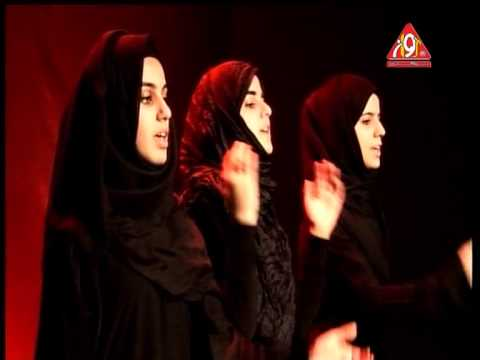 Ya Hussain Hussain- Hashim Sisters- New 2013-14 Noha video