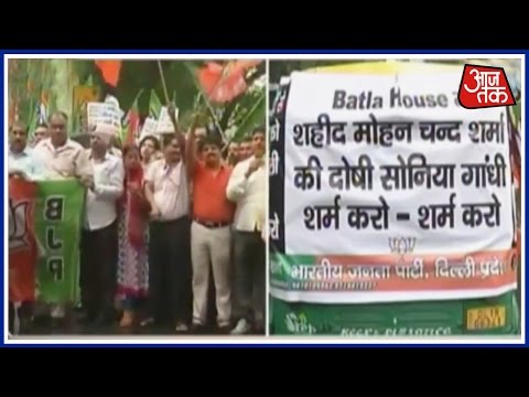 Batla House Encounter: BJP Protests Outside Sonia Gandhi's Residence​