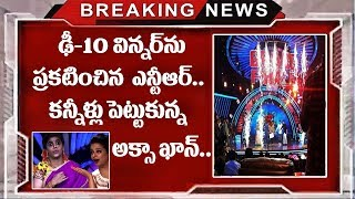 Jr NTR Dance Performance in Dhee 10 Grand Finale | NTR Speech at Dhee 10 Grand Finale | TTM