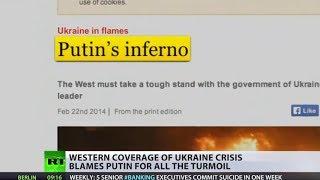 US supports Ukraine turmoil though media blame Putin for chaos  2/23/14  (Russia)