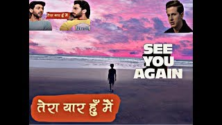 See You Again | Tera Yaar Hoon Main | Padmanabh