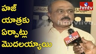 Haj Committee Special Officer S A Shukoor Face to Face over Haj Yatra Arraignments | hmtv