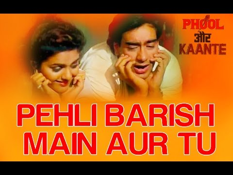 Pehli Barish Main Aur Tu - Phool Aur Kaante - Monsoon Song - Ajay Devgan & Madhoo video