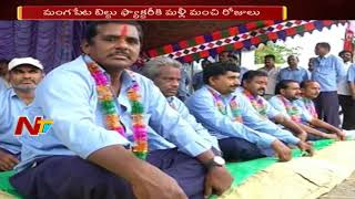 Happy Days for Mangapet BILT Factory Workers || Govt Likely to Reopen Factory