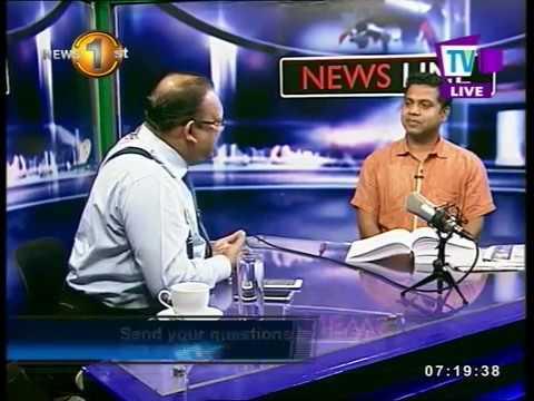 news line tv1 02nd f|eng