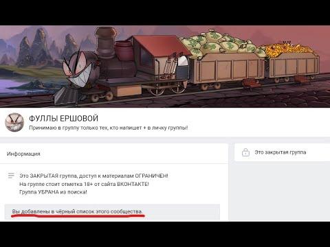 Ершова Фуллы С Ней Слив Видео