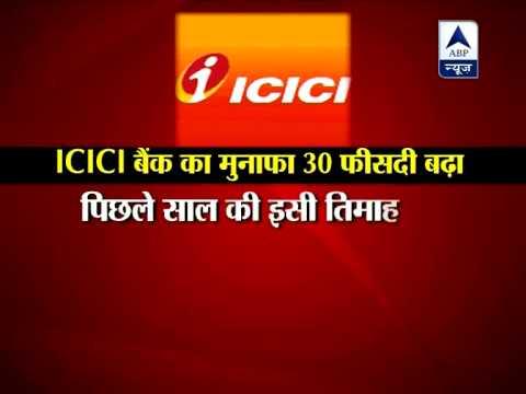 ICICI Bank Q2 net profit up 30 per cent at Rs 1956 crore
