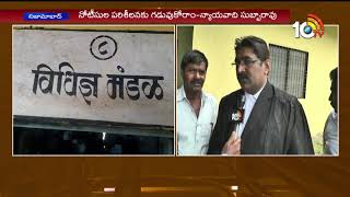 Advocate Subba Rao Face To Face Over Dharmabad Court Non-Warrant