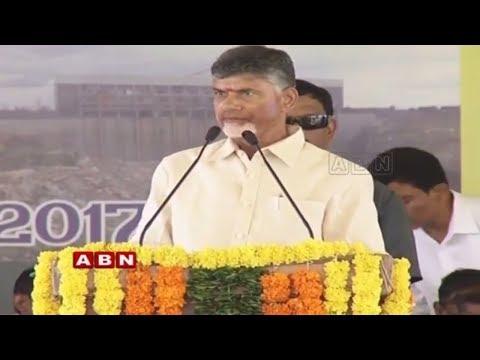 AP CM Chandrababu Naidu To Visit Kurnool Today | AP Special Status | ABN Telugu