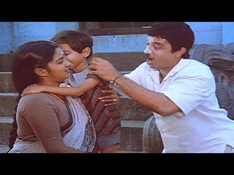Swathi Muthyam Movie || Chinnari Ponnari Video Song || Kamal Hassan, Radhika video