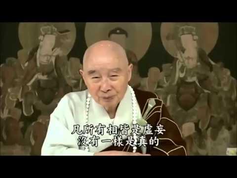 Tịnh Độ Đại Kinh Khoa Chú Tập 3   Pháp Sư Tịnh Không   YouTube
