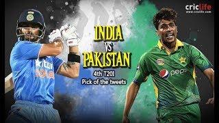 Rahit Ali Hat-trick against India| Pakistan vs India|