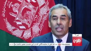 TOLOnews 6pm News 11 June 2017