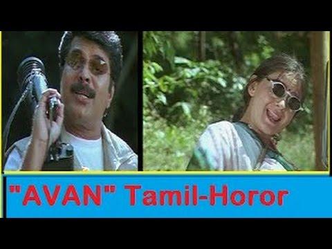 Tamil Full Movie    Avan    Horor Movie   Mammootty,kavya,rajan P Dev , Manya Others video