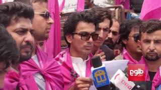 Uprising for Change Accuses Govt Of Monopolizing Power