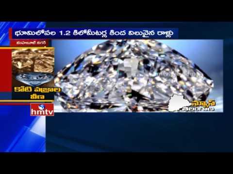 Mahabubnagar District Turns Golconda Fort   Diamond Mines in Palamuru   HMTV Special